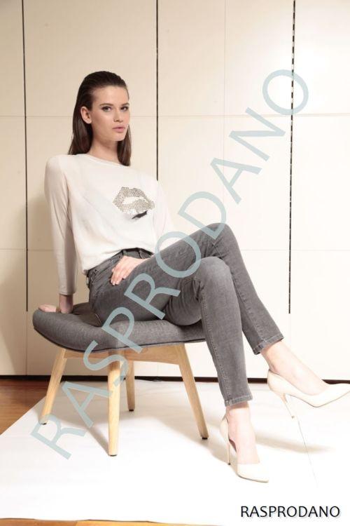 Push-up sive jeans ženske hlače